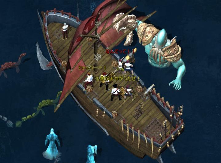 uo_ship_highseas