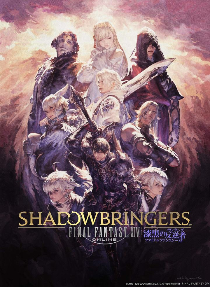 Final Fantasy XIV: Shadowbringers Expansion Info and Release Dates